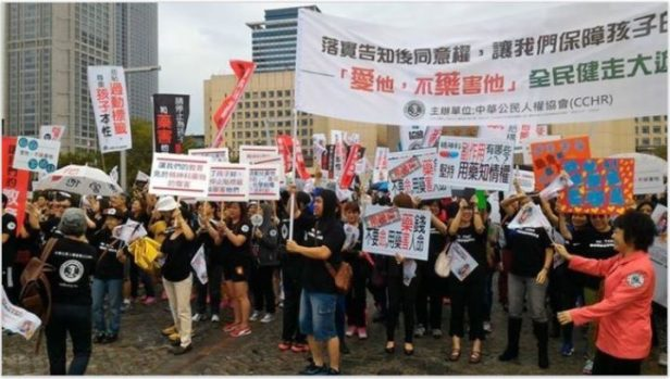 Taiwan CCHR