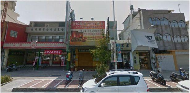 Taiwan Chianyi Mission