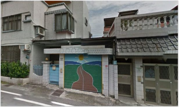 Taiwan Hua-Lian Mission