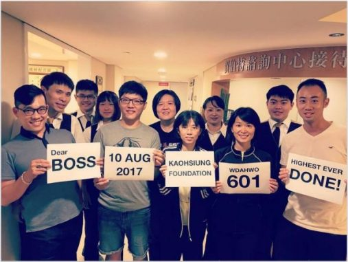 Taiwan Kaohsiung Staff