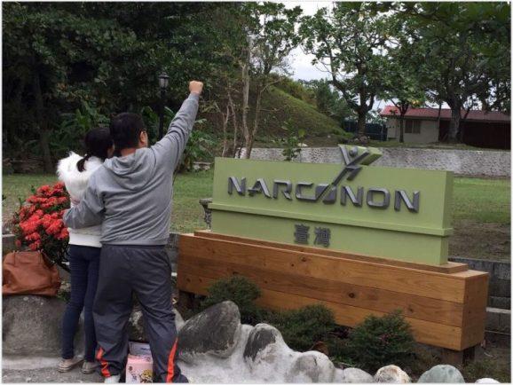 Taiwan Narconon